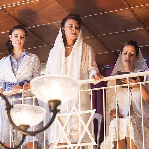 Religious Women in Contemporary Israeli Cinema