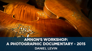 Amnon's Workshop: A Photography Documentary