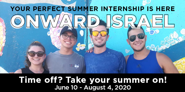 Premiere Summer Internship Program in Tel Aviv for Young Adults