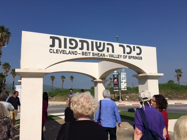 Celebrating 20 Years with Beit Shean