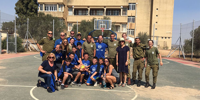 Federation, FIDF Dedicate Basketball Court in Israel