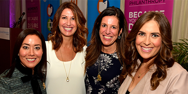 A Night to Remember at the Women's Philanthropy Signature Event