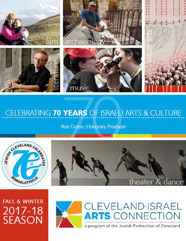Fall & Winter 2017-2018 Season Brochure is Here!