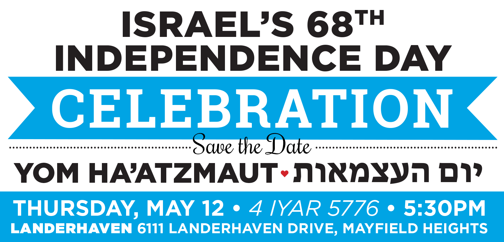 Israel's Independence Day Celebration