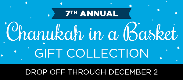 7th Annual Chanukah in a Basket