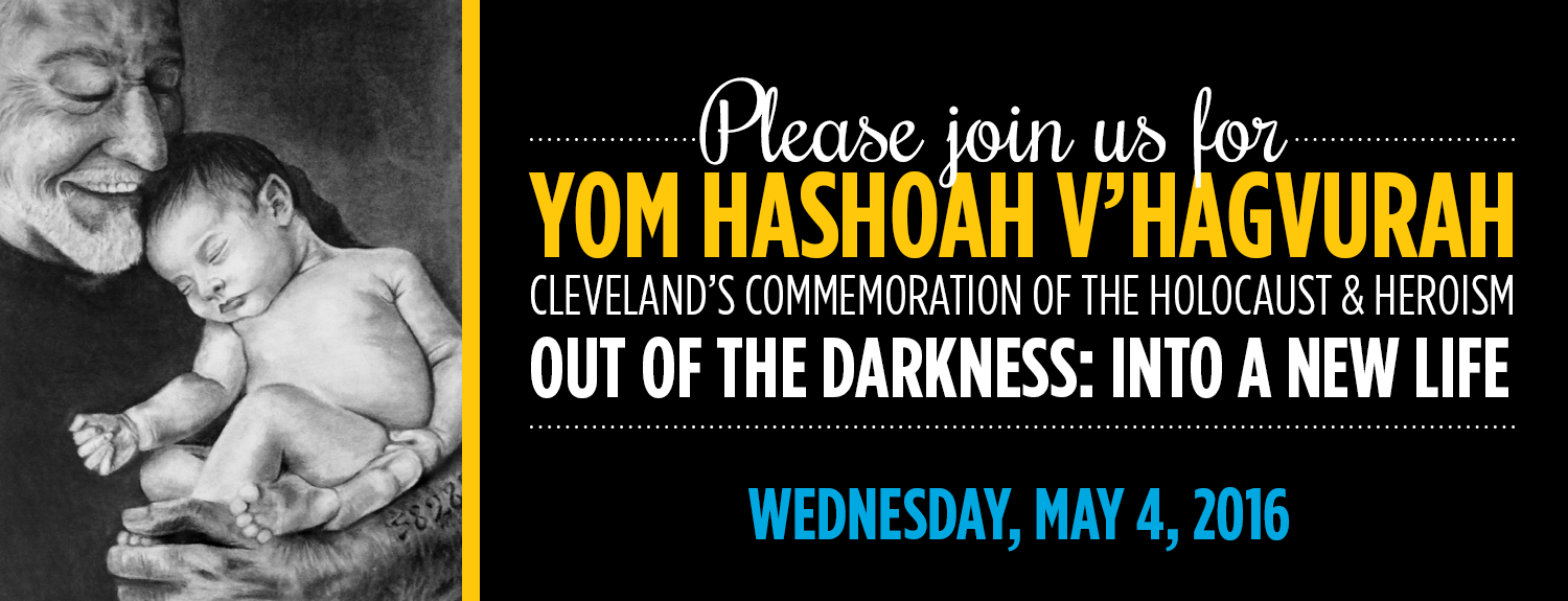 Yom Hashoah V'Hagvurah on May 4