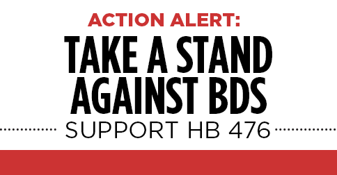 Take a Stand Against BDS: Support HB 476