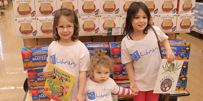 PJ Library Partners with Yehuda Matzos