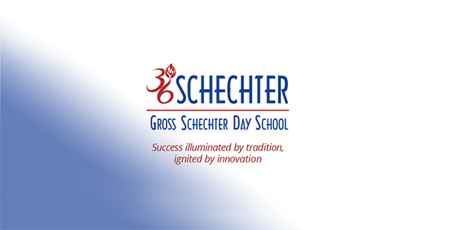 Schechter Develops New Curriculum Blending Technology and Hebrew