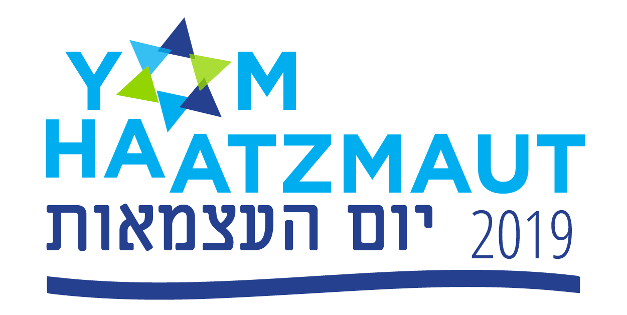 Yom Haatzmaut - May 9, 2019